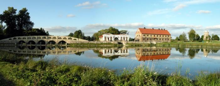 Pakruojo-dvaro-sodybos-siaurine-dalis-arkinis-tiltas-tartokas-malunininko-namas-ir-vejo-malunas (Custom)