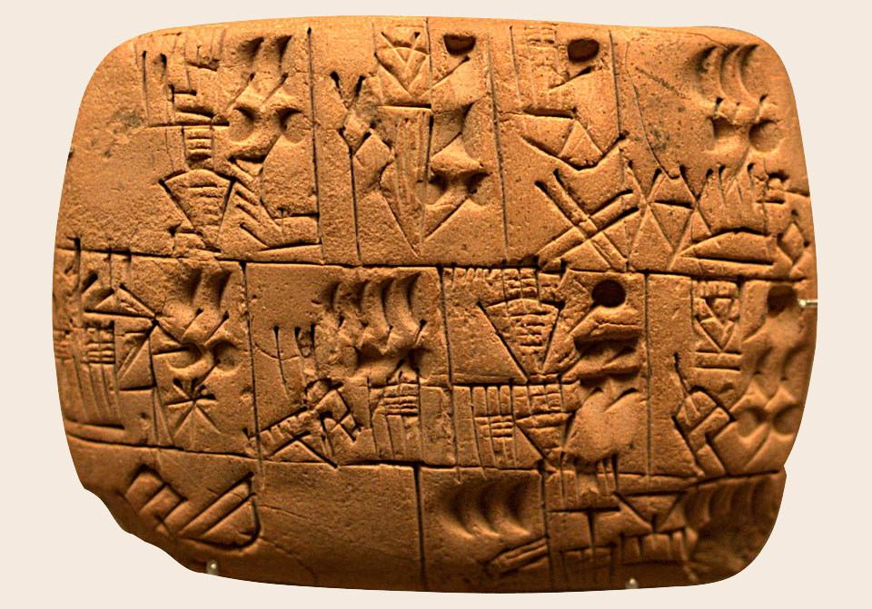 proto-cuneiform